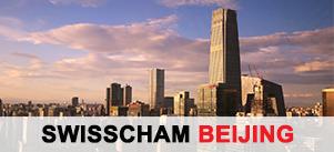 Swisscham China