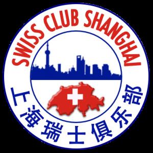 Swiss Club Shanghai