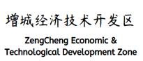 Zengcheng-Logo
