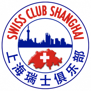 Swiss Club Shanghai